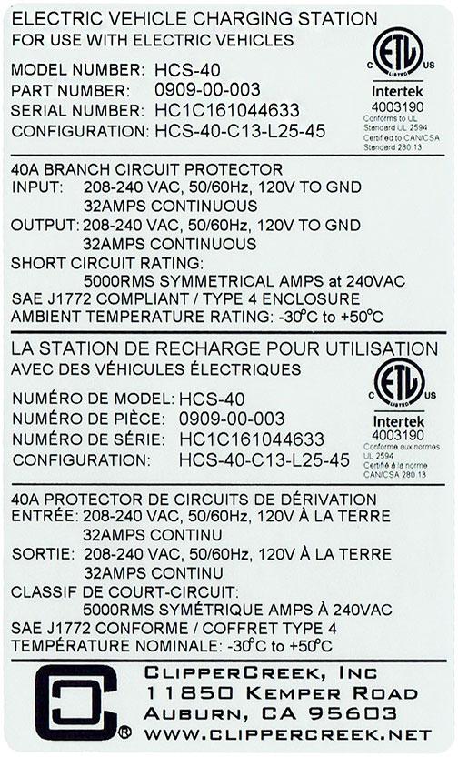 HCS-40 Rating Plate